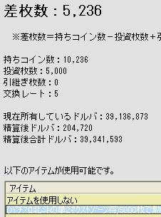 2010y03m29d_173019578.jpg