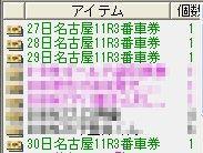 2010y03m29d_222430609.jpg