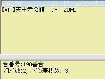 2010y04m01d_000355484.jpg