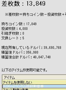 2010y04m03d_130050143.jpg