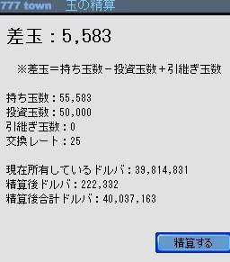 2010y04m04d_185836096.jpg
