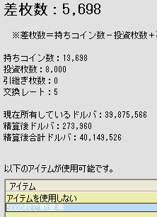 2010y04m05d_175619125.jpg