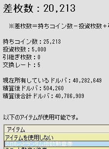 2010y04m06d_220306843.jpg