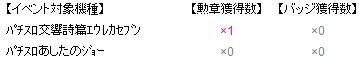 2010y04m07d_005458406.jpg