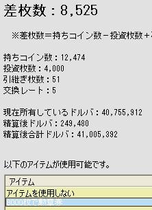 2010y04m08d_171902546.jpg