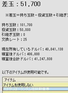 2010y04m10d_120812972.jpg