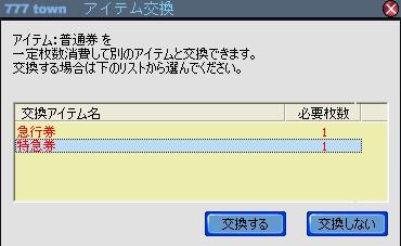 2010y04m12d_211052156.jpg