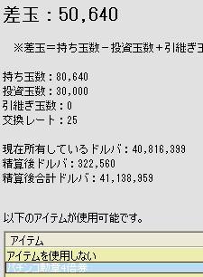 2010y04m12d_221904968.jpg