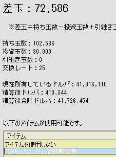 2010y04m14d_173529203.jpg