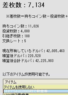 2010y04m17d_185334667.jpg