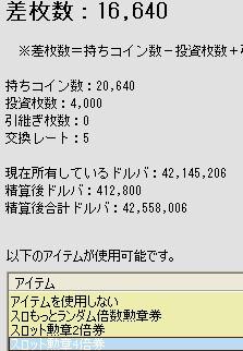 2010y04m18d_121945479.jpg