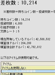 2010y04m19d_193759000.jpg