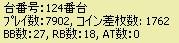 2010y04m21d_185657421.jpg