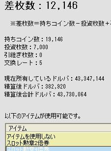 2010y04m25d_145625114.jpg