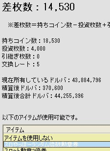 2010y04m29d_091753562.jpg