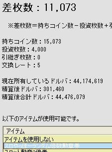 2010y04m30d_021533750.jpg