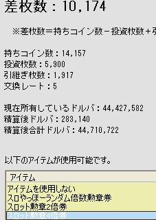2010y05m01d_074306862.jpg