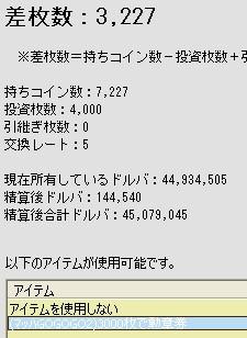 2010y05m02d_191830050.jpg