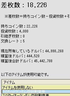 2010y05m03d_165702421.jpg