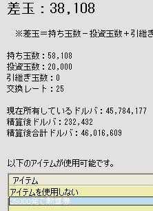 2010y05m07d_001839609.jpg