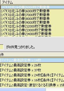 2010y05m08d_122453206.jpg