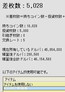 2010y05m08d_122652831.jpg