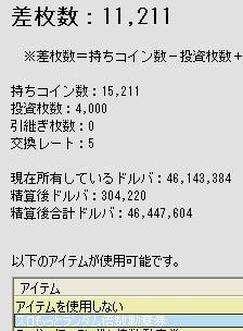 2010y05m11d_184907359.jpg