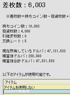 2010y05m18d_171137375.jpg