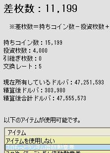 2010y05m19d_192628625.jpg