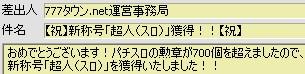2010y05m20d_215947171.jpg