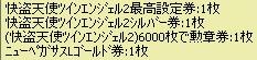 2010y05m22d_160736640.jpg