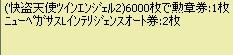 2010y05m22d_160739843.jpg