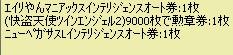 2010y05m22d_160742421.jpg