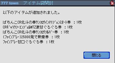 2010y05m25d_184952140.jpg