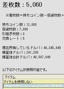 2010y05m26d_223510218.jpg