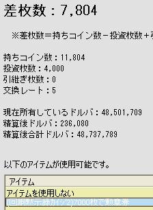 2010y05m27d_175022687.jpg