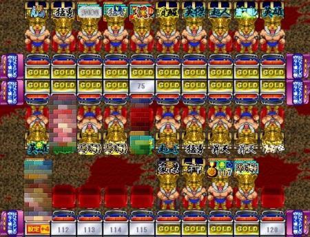 2010y05m30d_005752734_convert_20100530013823.jpg