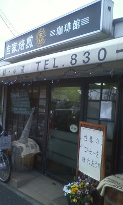 100414_1609_01.jpg