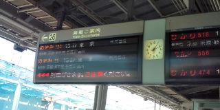 9・4 上京