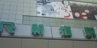9・4 上京4