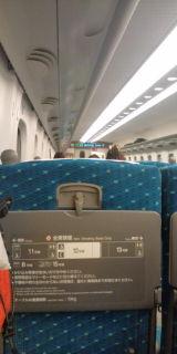 東京 みう