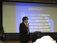 09.12.12 労災セミナー2