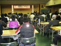 09.12.12 労災セミナー