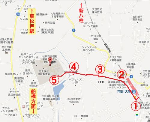 東松戸病院 地図