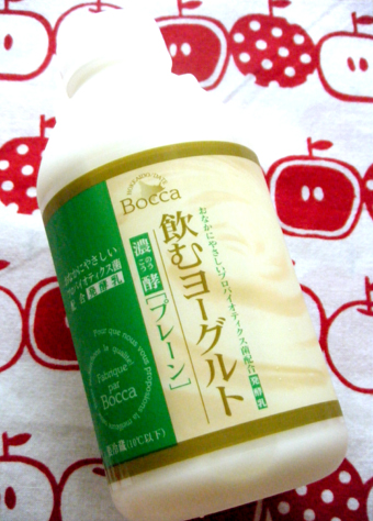 『Bocca 牧家』の飲むヨーグルト