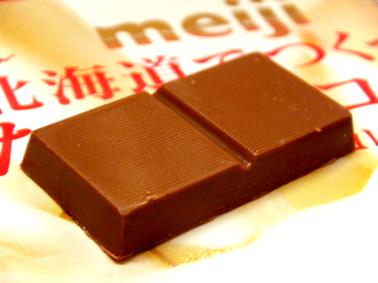 『明治』の北海道でつくった たっぷりコク旨ミルクチョコレート