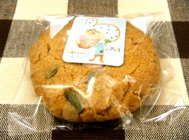 『キィニョン』のかぼちゃのクッキー