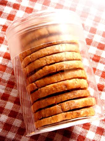 『ラ・ヴィエイユ・フランス』のチーズのクッキー