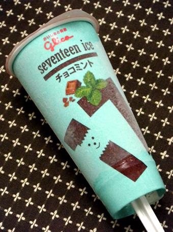 『セブンティーンアイス』のチョコミント