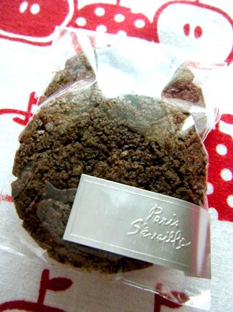 『パリセヴェイユ』のチョコクッキー